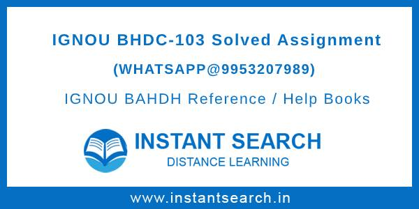 BHDC103 Assignment IGNOU