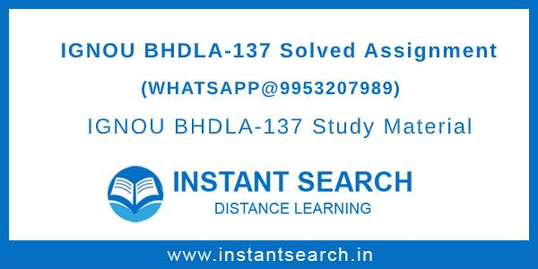 IGNOU BHDLA-137 Assignments