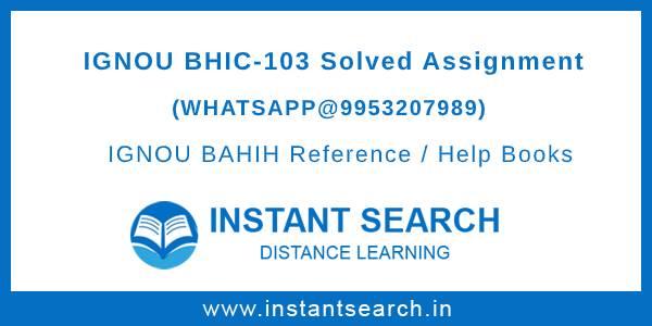 IGNOU BHIC103 Assignment