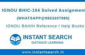 IGNOU BHIC104 Assignment