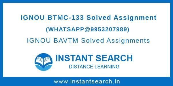IGNOU BTMC133 Assignment