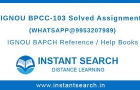 BPCC103 Assignment Ignou
